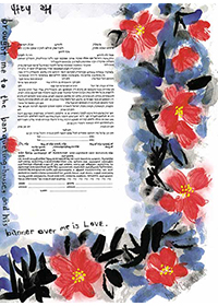Ketubah by Stephanie Adler,Hibiscus