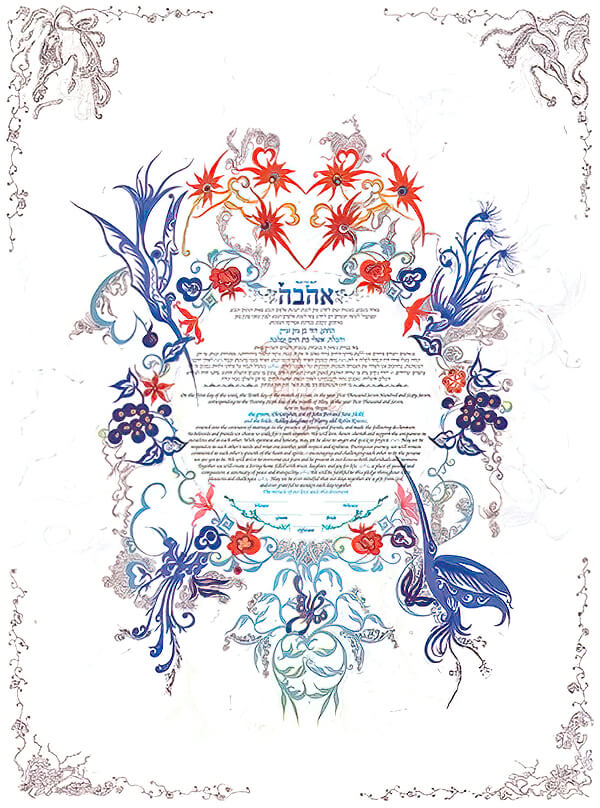 Ketubah by Nava Shoham,Hidden Place