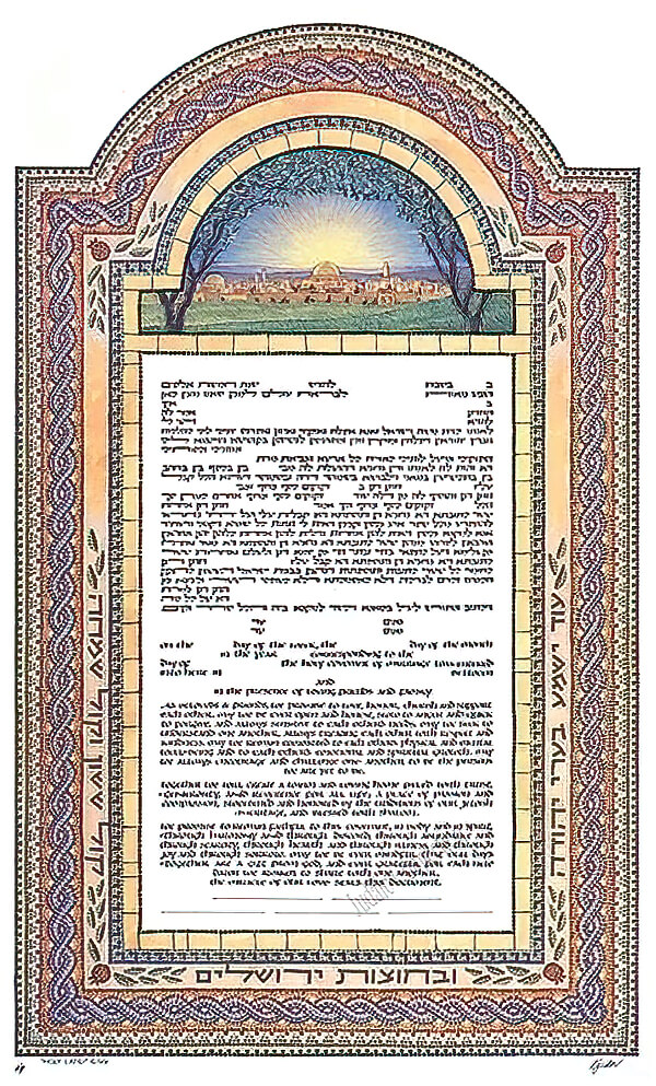 Ketubah by Robert Saslow,Holy Land
