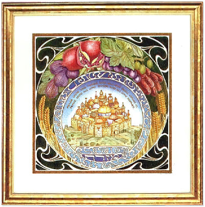Ketubah by Mickie Caspi,Home Blessing - Mizrach