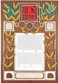 Ketubah by Tomer Avivi,Hope & Devotion (Love)