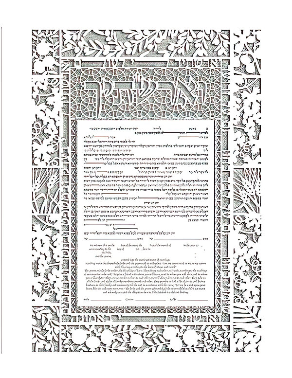 Ketubah by Enya Keshet,I Thee Wed
