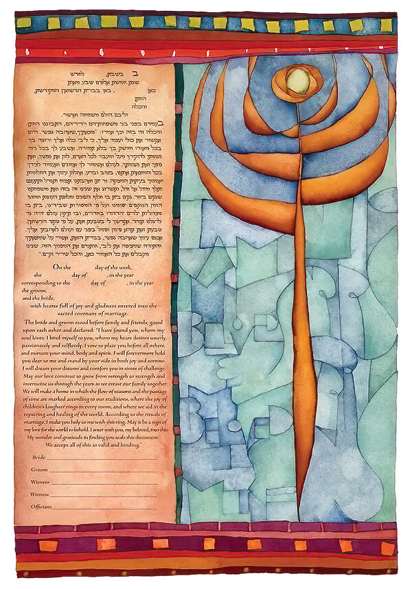 Ketubah by Rachel Deitsch,I am My Beloved