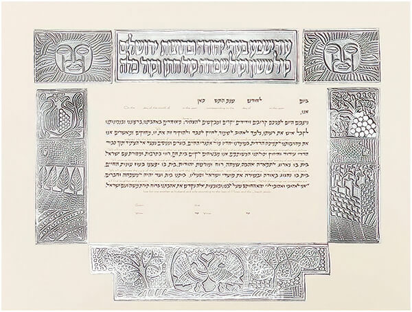 Gad Almaliah,Illustrated Ketubah - Silver