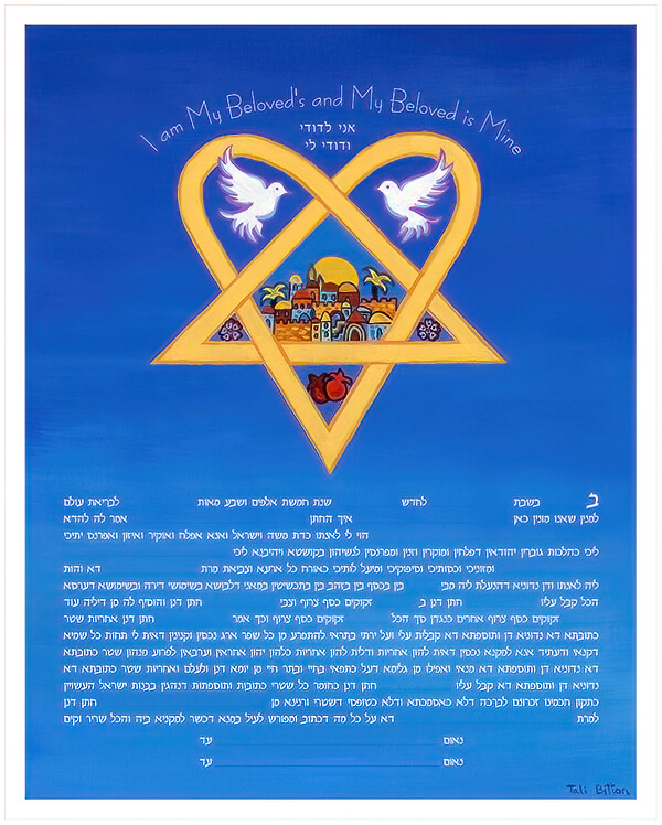 Ketubah by Tali Bitton,In My Heart