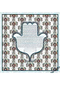 Ketubah by Karla Gudeon,In Safe Hands