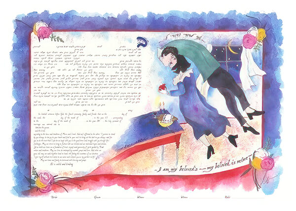 Ketubah by Ayala Ben David,Inspired By Chagall