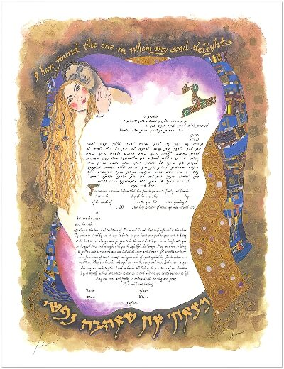 Ketubah by Ayala Ben David,Inspired By Klimt