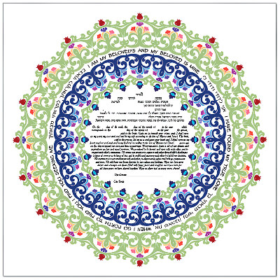Ketubah by Ruth Rudin,Intertwine