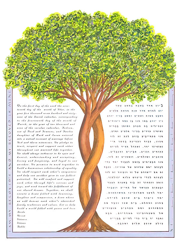 Ketubah by Miriam Karp,Intertwining Trees