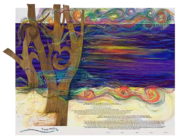Ketubah by Nava Shoham,Islands in the Streams