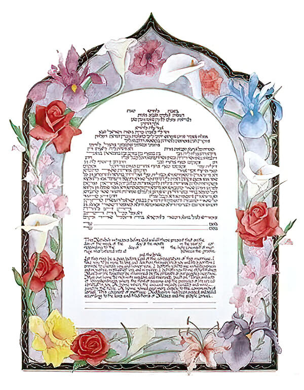 Ketubah by Robin Hall,Italian