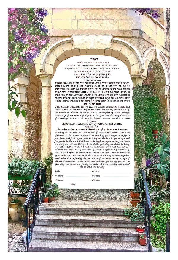 Ketubah by Sivia Katz,Jerusalem Doorway Steps