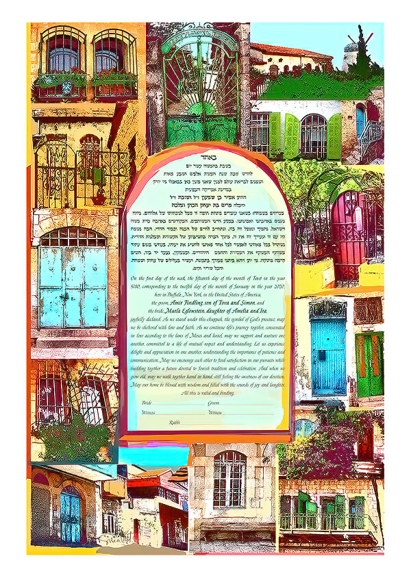 Ketubah by Sivia Katz,Jerusalem Doorways