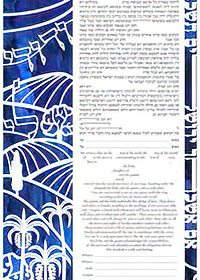 Ketubah by Enya Keshet,Jerusalem High