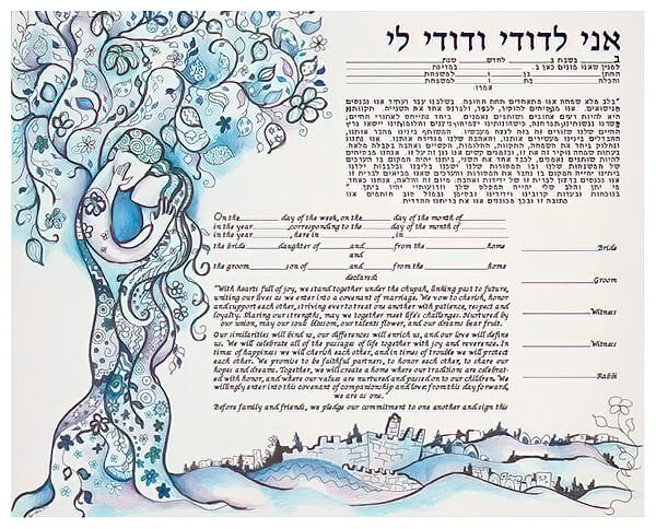 Ketubah by Anna Abramzon,Jerusalem Love Tree