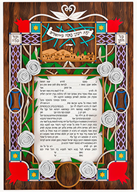 Ketubah by Tomer Avivi,Jerusalem Rose