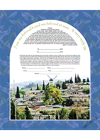 Ketubah by Ruth Rudin,Jerusalem