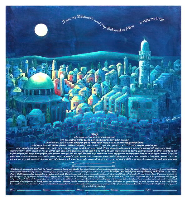 Ketubah by Tali Bitton,Jerusalem of Gold