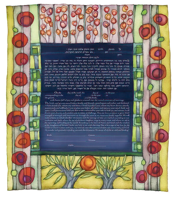 Ketubah by Rachel Deitsch,Jewels