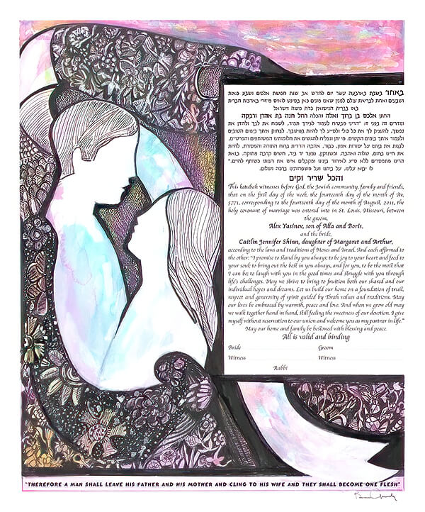 Ketubah by Bernice Greenberg,Journey