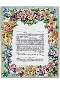 Ketubah by Howard Fox,Joy