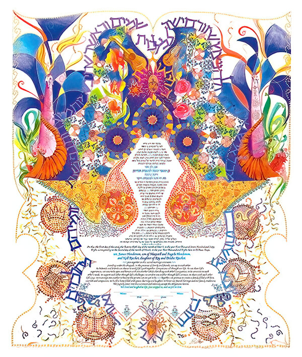 Ketubah by Nava Shoham,Kabbalah Tree of Life