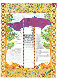 Ketubah by Amy Fagin,Kochi