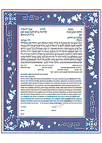 Ketubah by Patty Shaivitz Leve,L'Chaim