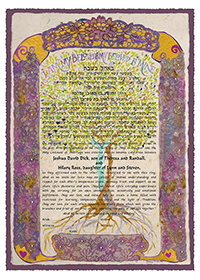 Ketubah by Sivia Katz,Lace and Pearls