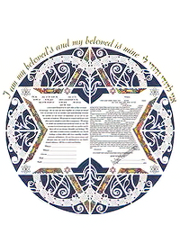 Ketubah by Ruth Rudin,Life Cycle