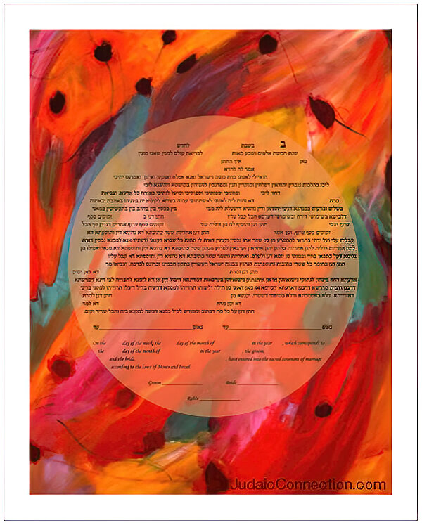 Ketubah by Allyson Block,Light From Within