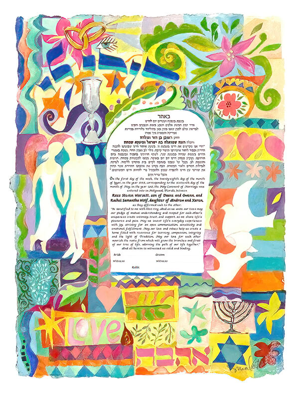 Ketubah by Sivia Katz,Love Birds