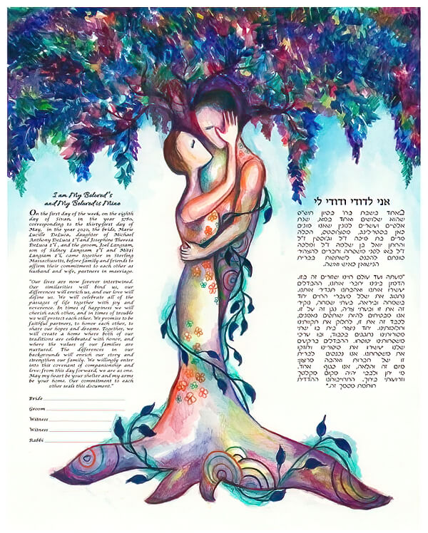 Ketubah by Anna Abramzon,Love Tree 3