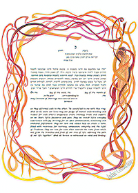 Ketubah by Sivia Katz,Lovers