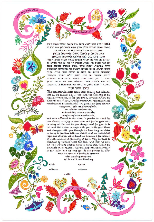 Ketubah by Vita Barth,Magic Garden