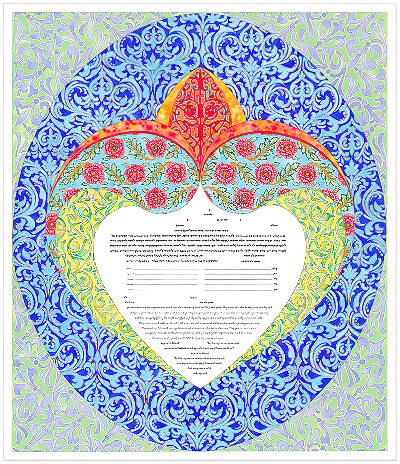 Ketubah by Amy Fagin,Magnetic Symmetry