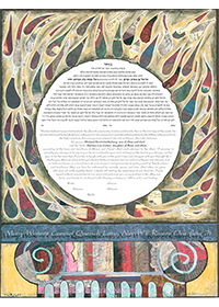 Ketubah by Jeffrey Burghauser,Many Waters