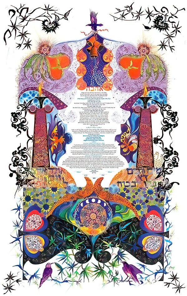 Ketubah by Nava Shoham,Midnight Fire