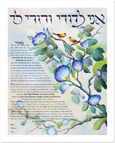 Ketubah by Jackie Olenick,Morning Glory