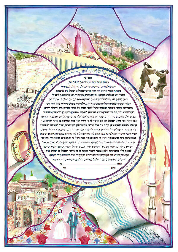 Ketubah by Yosef Bar Shalom,Mosaic