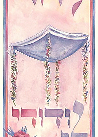 Ketubah by Sivia Katz,My Beloved's