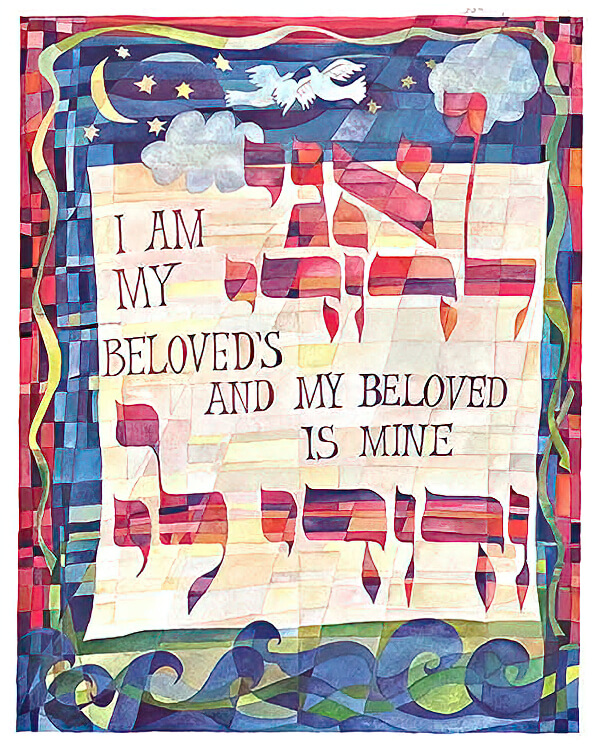 Ketubah by Sivia Katz,My Beloved