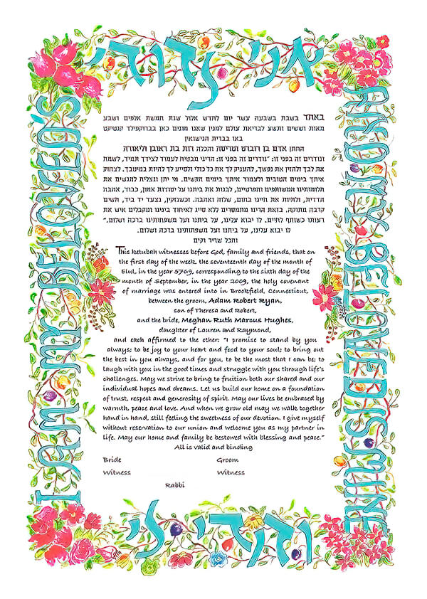 Ketubah by Vita Barth,My Beloved