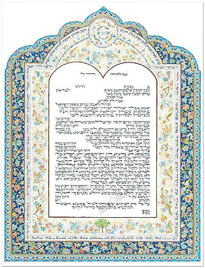 Ketubah by Howard Fox,New  Song of Songs