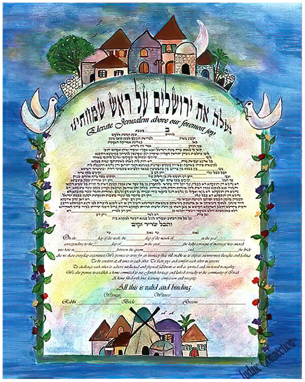Ketubah by Leslie Naveh,New Dawn