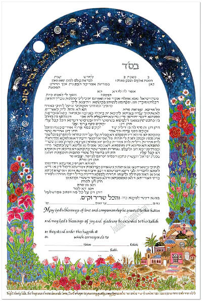 Ketubah by Betsy Teutsch,Night Sky