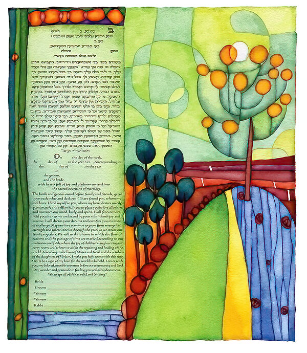 Ketubah by Rachel Deitsch,Op Fields