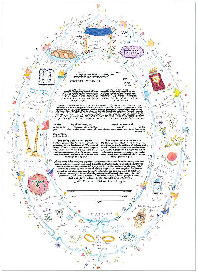 Ketubah by Mickie Caspi,Oval Traditions