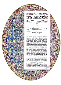 Ketubah by Mickie Caspi,Oval Vineyard